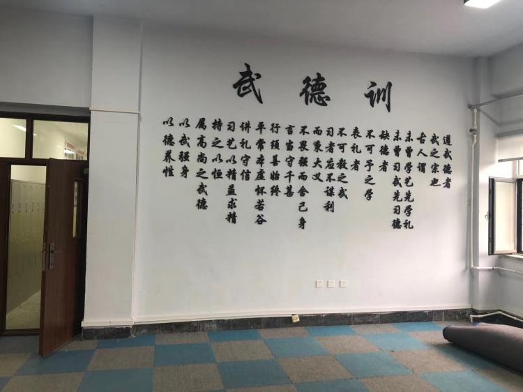 教育部中华优秀传统文化传承基地(图5)